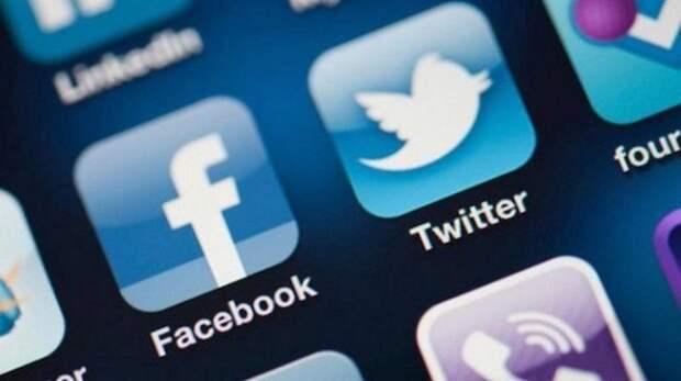 Facebook и Twitter оштрафованы на несколько миллионов facebook, twitter, цукерберг