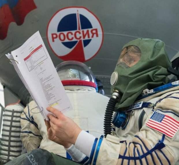 Россия имеет право на космические недра – Серебрянская