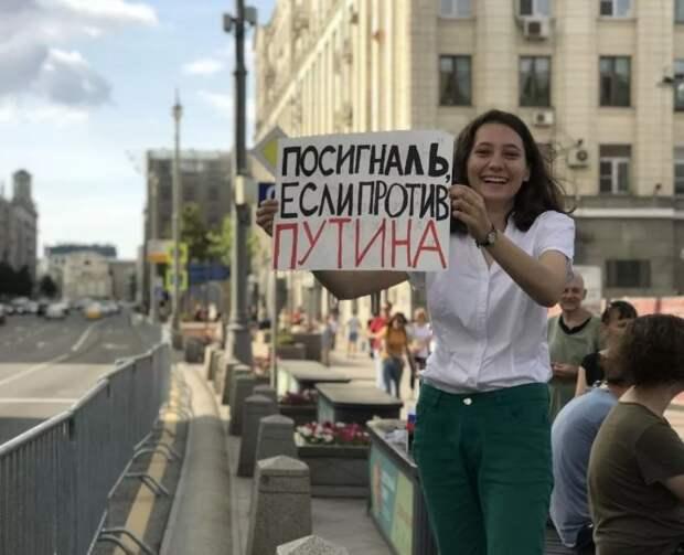 «Тяжелая российская действительность» настигла «оппозиционерку» Олю Мисик