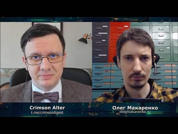 Чрезмерное разрастание, локдаун в Москве и кризис гипермаркетов