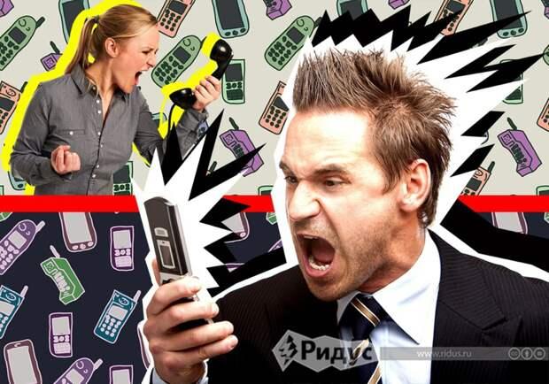 ВСИЗО начали массово сворачиваться мошеннические кол-центры