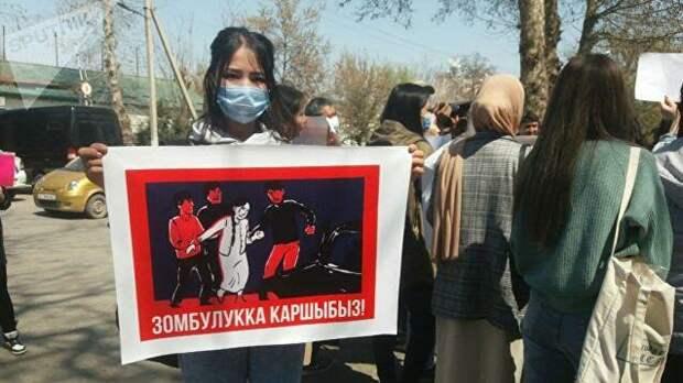 Митинг против насильственного принуждения женщин к браку проходит в Бишкеке - РИА Новости, 1920, 08.04.2021