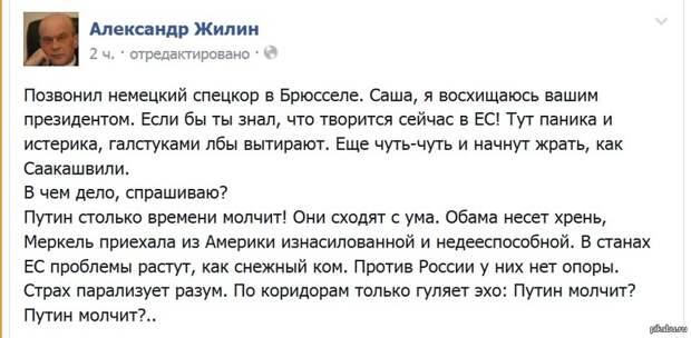 Тоска Запада по Ельцину и Горби