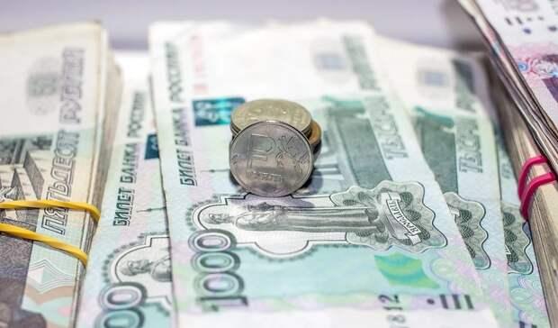 Директору свердловского МУПа  грозит до 5 лет тюрьмы зарастрату имущества