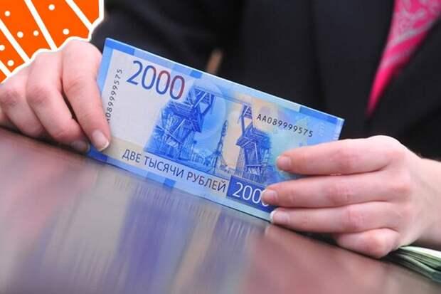 Деньги детям: правительство утвердило дополнительные выплаты семьям с детьми
