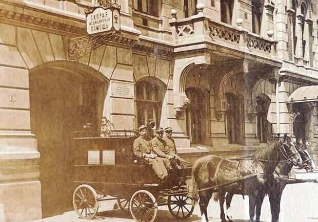 Первая станция Скорой помощи в Одессе