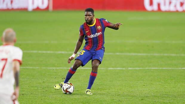 Источник: футболист «Барселоны» Юмтити отказывается переходить в «Зенит»