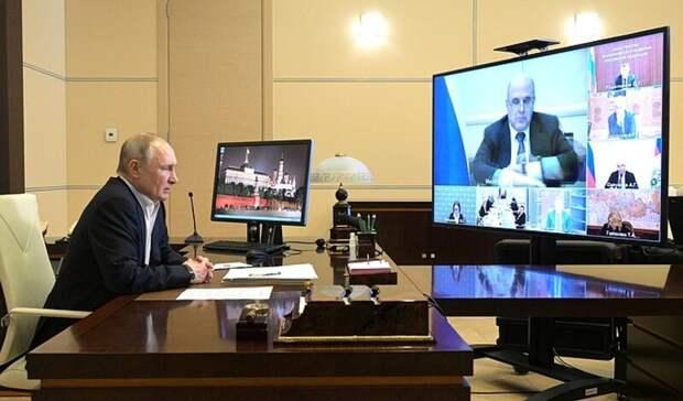 Владимир Путин начал обращение кФедеральному собранию впрямом эфире