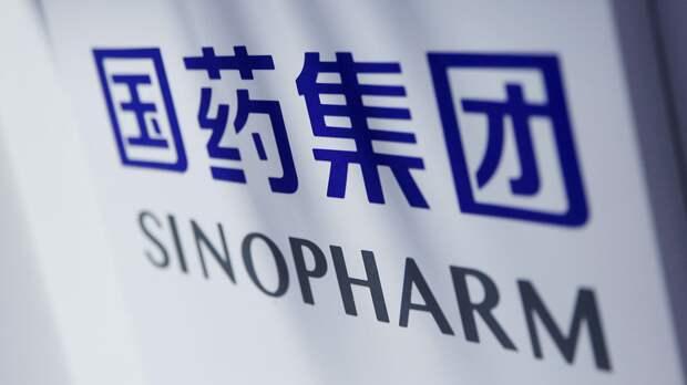 ВОЗ внесла вакцину Sinopharm в список рекомендуемых для экстренного использования