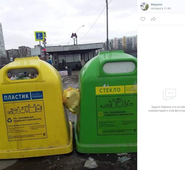 Контейнеры для раздельного сбора мусора у метро «Марьино» приведут в порядок — префектура