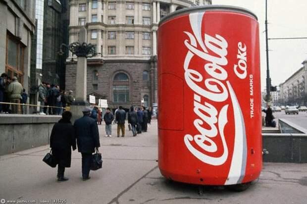 1990-е. Москва победившей демократии и капитализма