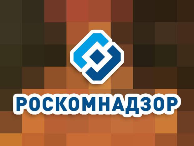 Роскомнадзор обвинил YouTube в цензуре в отношении российских СМИ