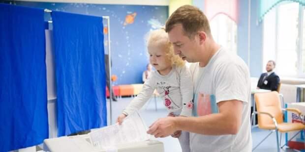 ОП Москвы начала обучение наблюдателей на голосовании 17-19 сентября. Фото: Е. Самарин mos.ru