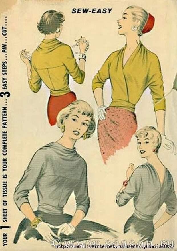 Выкройка блузки Мисси