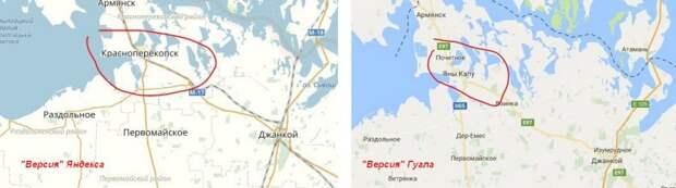 На Украине «декоммунизировали» Крым. Google присоединился к маразму (карта, список населенных пунктов)