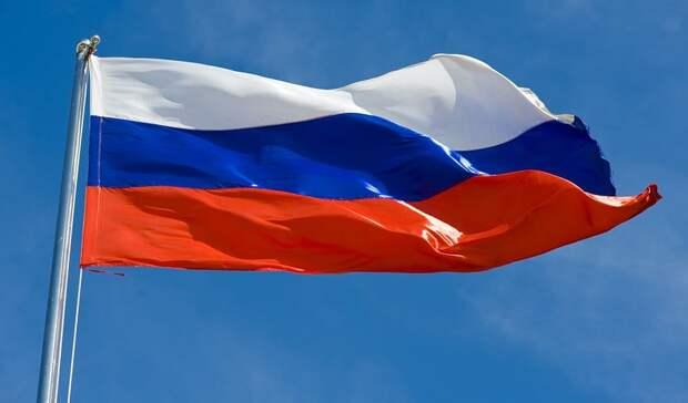 Турецкий профессор призвал Россию небояться поставок оружия наУкраину