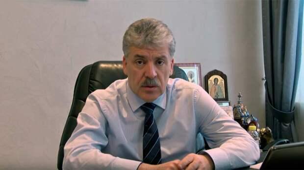 Павел Грудинин разорен, суд принял решение о взыскании с него более 1 млрд рублей в пользу акционеров