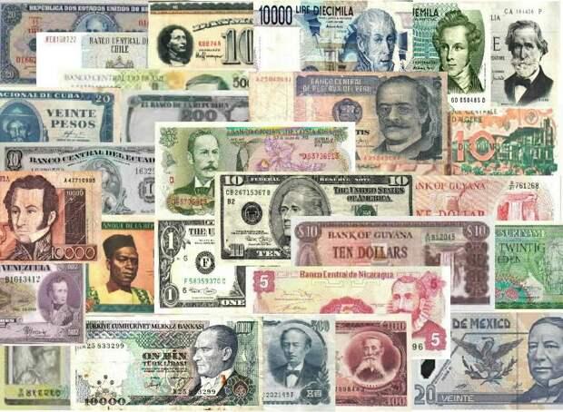 Обнаружены самые красивые в мире деньги (фото)