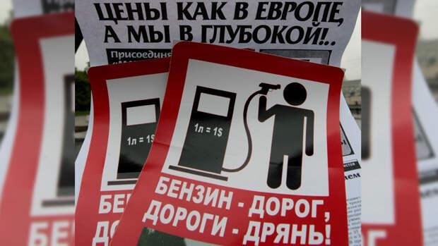 Бензин за неделю подорожал почти на рубль: что будет дальше ...