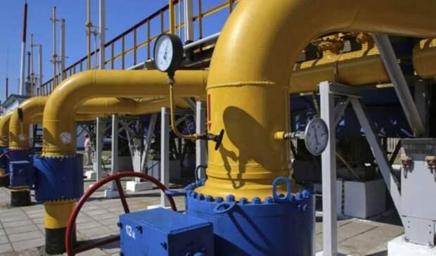 Дополнительные мощности для транзита газа вЕСготова предоставить Украина «Газпрому»