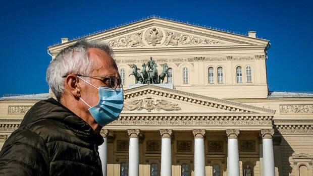 ВРоссии засутки выявили 13 721 новый случай коронавируса