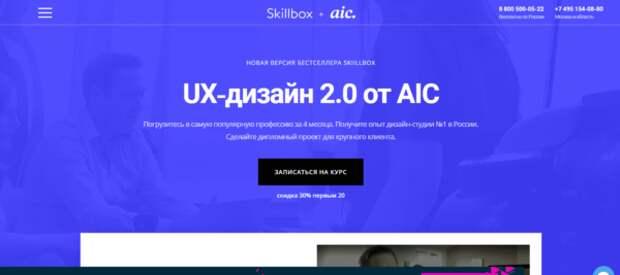 Топ-15. Онлайн курсы веб-дизайна с нуля.