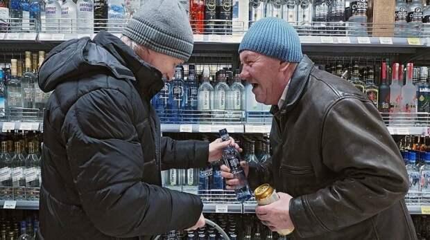 На полках магазинов появилась «антиковидная» водка