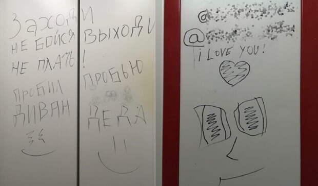 Вандалы испортили лифт в многоэтажке на улице Терешковой в Оренбурге