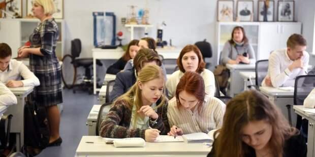 Трое учащихся школы на Клинской стали призерами Всероссийской олимпиады