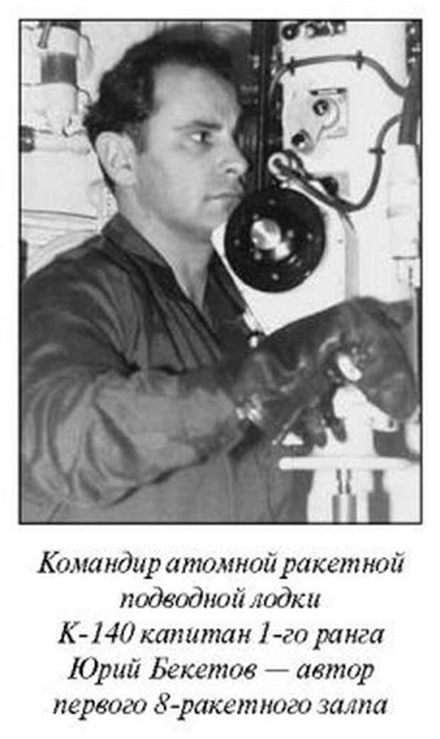 За десять дней до гибели СССР:   шестнадцать залпов баллистических ракет