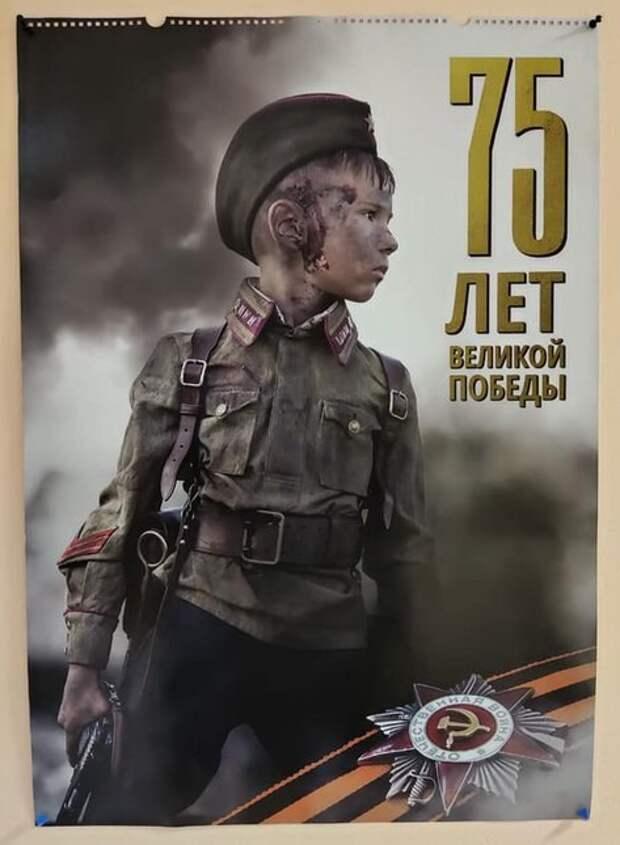 Окровавленные дети на плакатах в детском саду