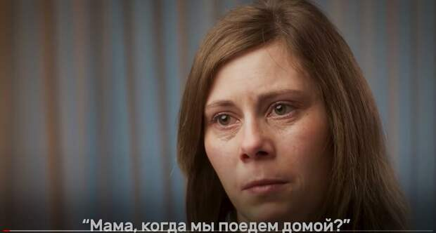 С помощью рекламы на Ютубе собирают очень большие деньги на лечение некой Мелании