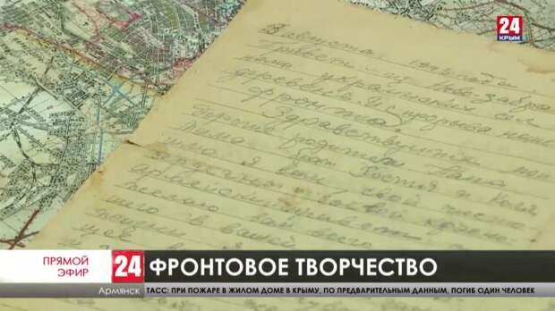 Спустя 76 лет после окончания войны современникам открывают новые страницы истории