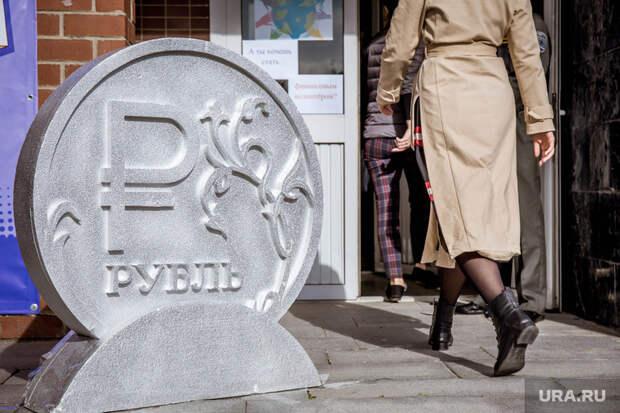 Экономист предсказал рублю взрывной рост. Сроки