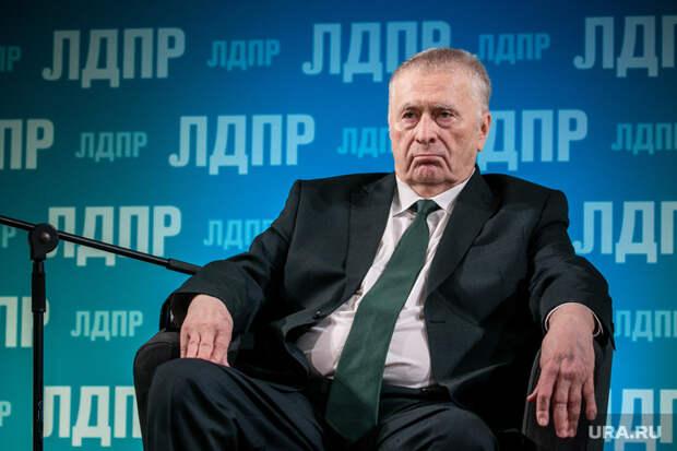 ЛДПР теряет рейтинги вУрФО из-за скандальной идеи Жириновского