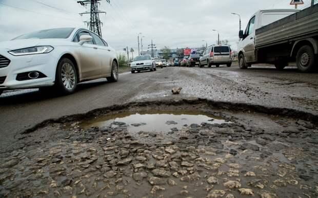 В России может быть создана единая система контроля дорожного фонда