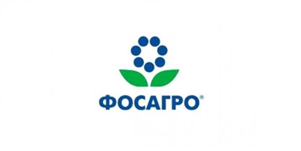 """Продажи удобрений """"ФосАгро"""" за 2020 год выросли на 5,3%"""