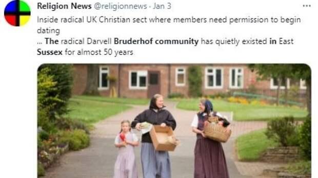 Члены общины Брудерхоф в Англии отказались от телефонов и коротких юбок