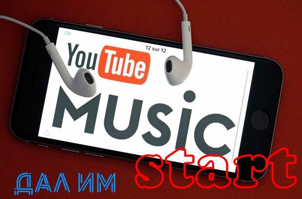 Музыканты, которые начали свой путь с YouTube