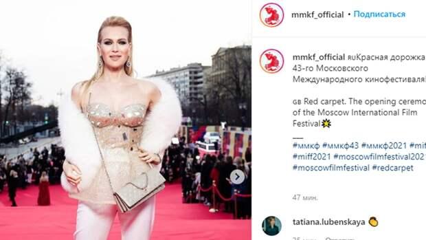 Асмус, Узерли и Климова блеснули шикарными платьями на открытии ММКФ