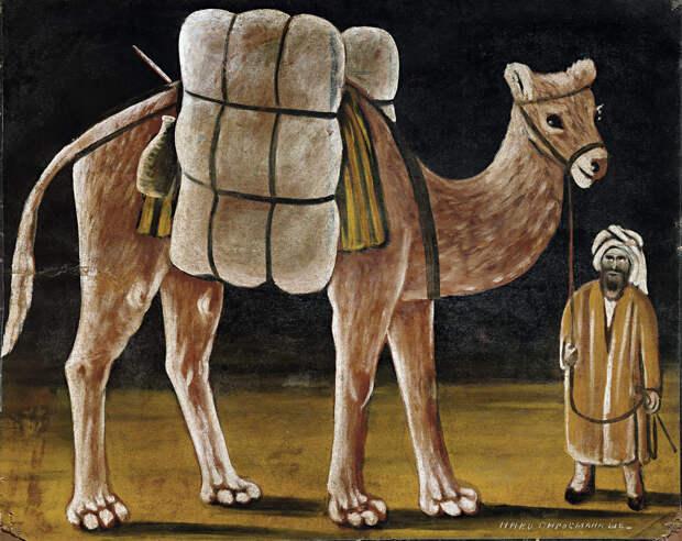Нико Пиросмани. Погонщик с верблюдом. 1910-е. Собрание И.Г. Сановича. Ныне в частном собрании