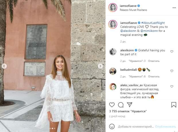 """""""Вся в бабушку"""": подписчики оценили фото внучки Софии Ротару в белоснежном платье"""