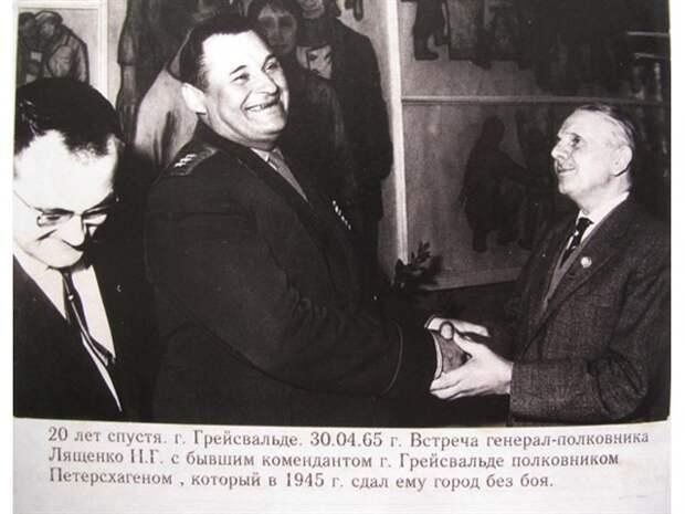 Единственный случай, когда советские солдаты взяли город без потерь