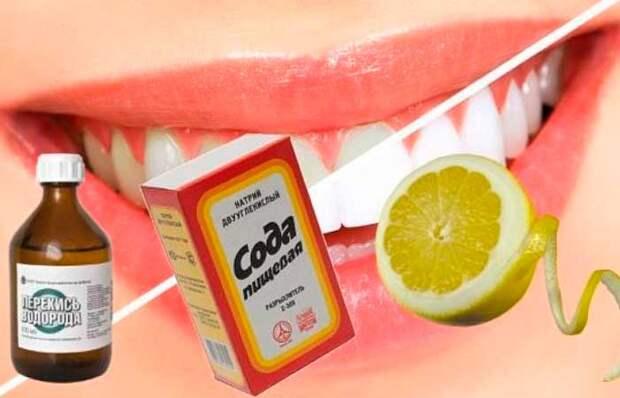 отбеливание зубов по Неумывакину