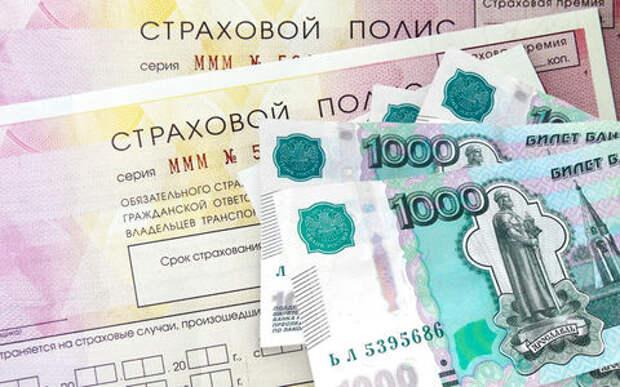 В ЦБ назвали сроки реформы ОСАГО