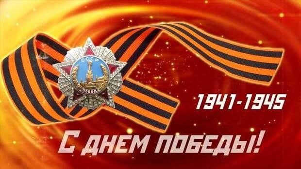 Глава Карачаево-Черкесии Р. Темрезов поздравил жителей Республики с Днем Победы