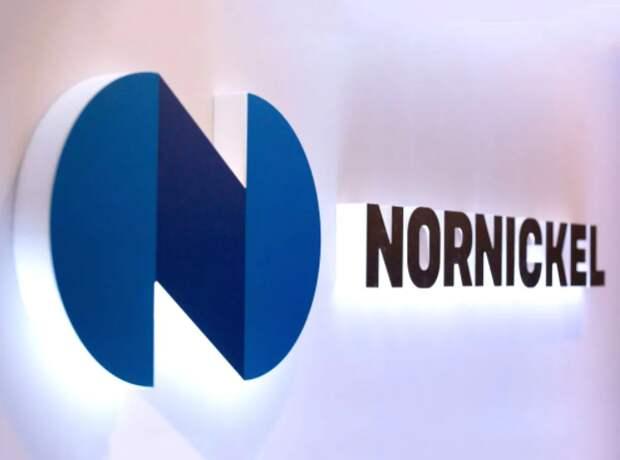 """""""Норникель"""" присоединился к блокчейн-сети ответственного выбора поставщиков"""