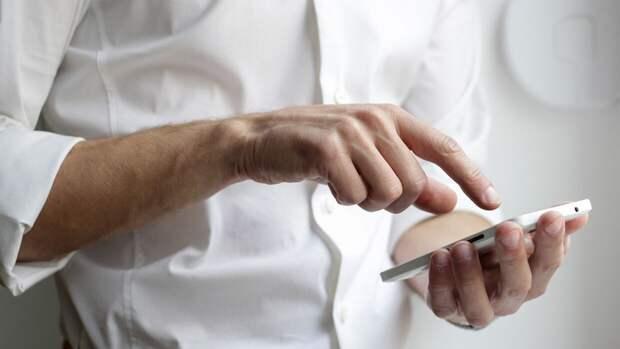 Россиянам объяснили, как узнать о слежке через смартфон