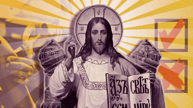 Сделал бы прививку Иисус Христос. Кураев и Осипов прокомментировали вопрос, мучающий верующих