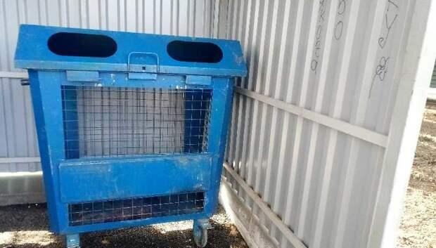 В Подмосковье спецтехника обработала контейнеры для мусора